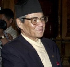 Narendra Bikram Shah