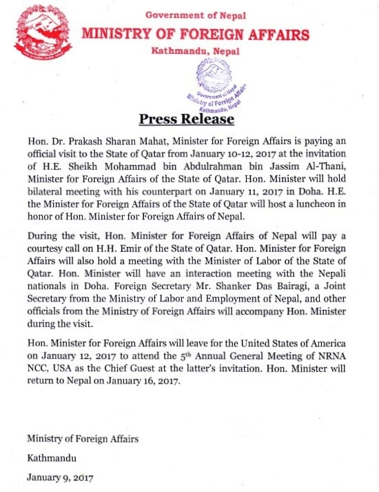 press-release-visit-of-hon-minister-to-qatar