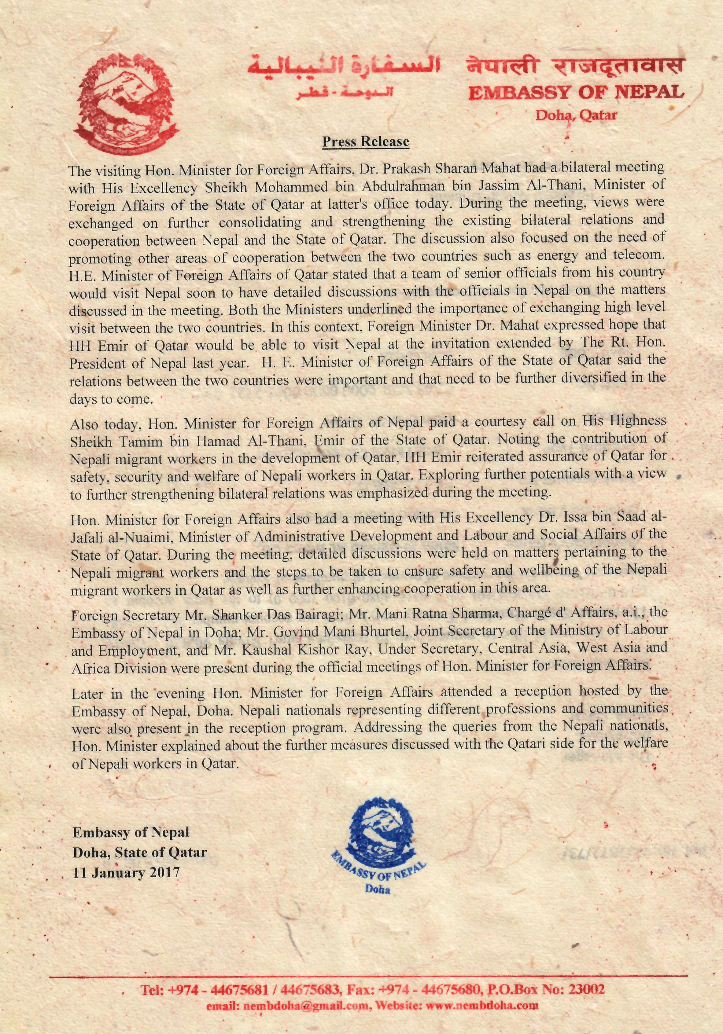 press release qatar